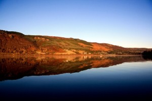 loch ness view from aldourie estate autumn
